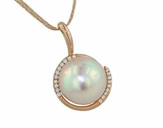 11.5mm South Sea;s pearl Rose gold diamond pendant