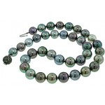 12mm Excellent Luster South Sea's pearls 18""